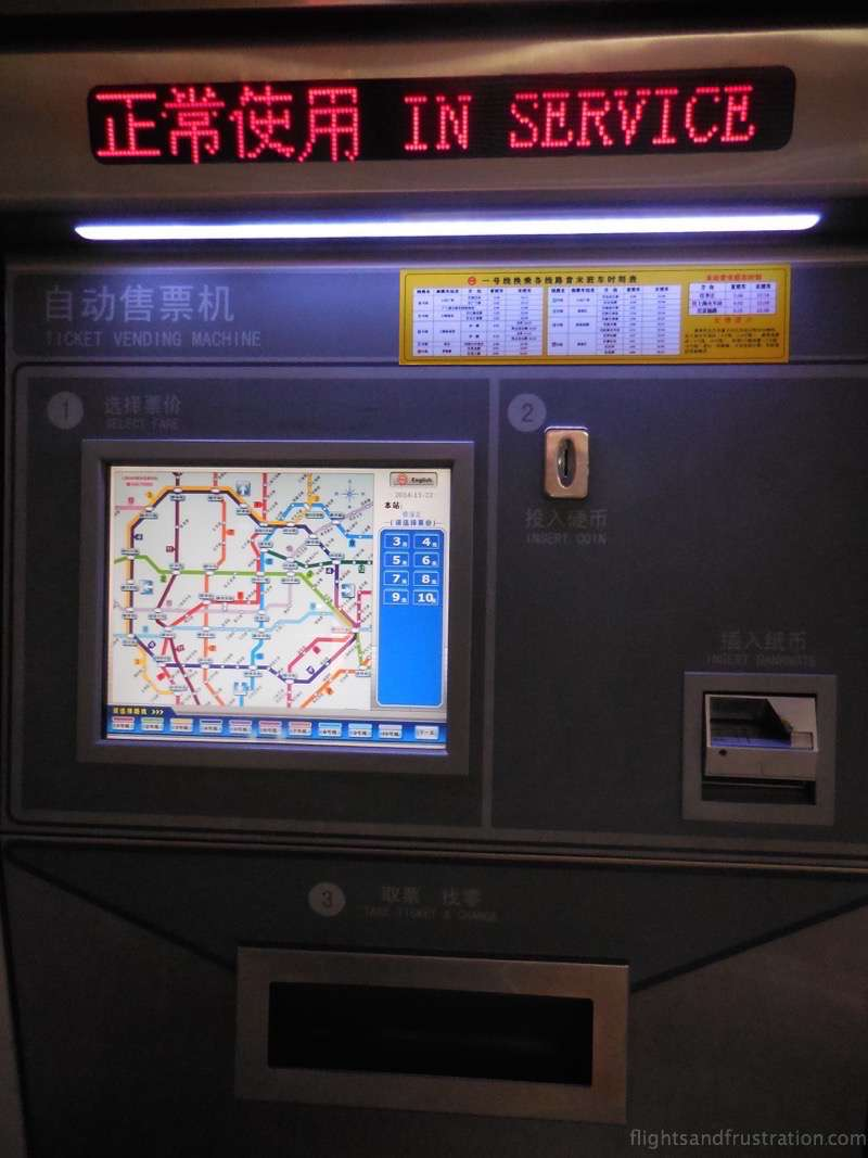 Shanghai Metro Ticket Machines