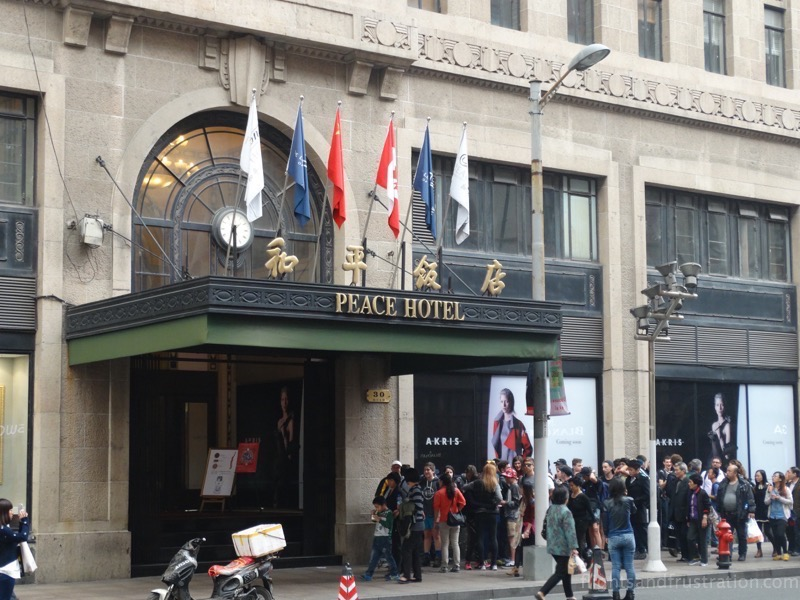 The Peace Hotel at The Bund in Shanghai