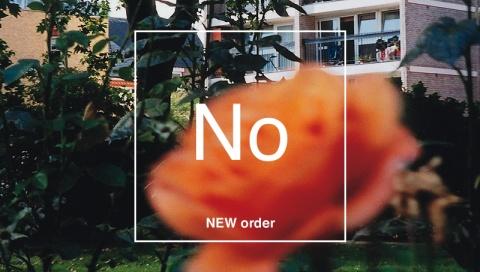 New_Order_flower