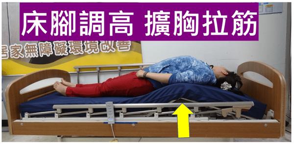 012.病床搖高 病人下滑,有解 9