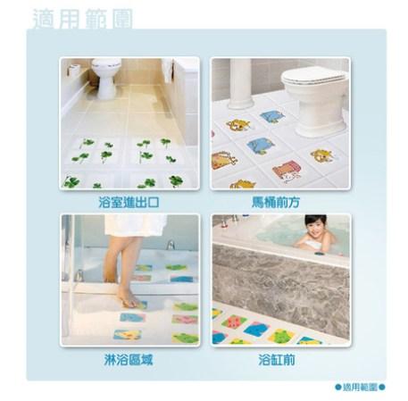 016.浴廁做防滑、裝扶手怎麼幫你 賺10萬 Q&A6