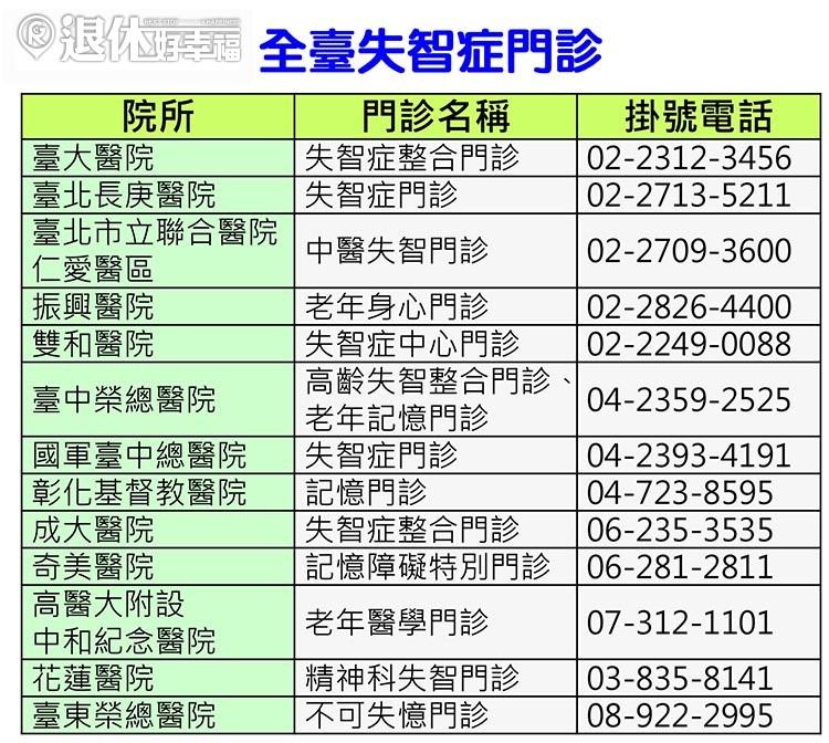 images_2018_01_08_18_27_11_17_water.jpg