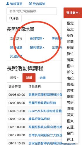 螢幕快照 2019-06-05 10.50.17.png
