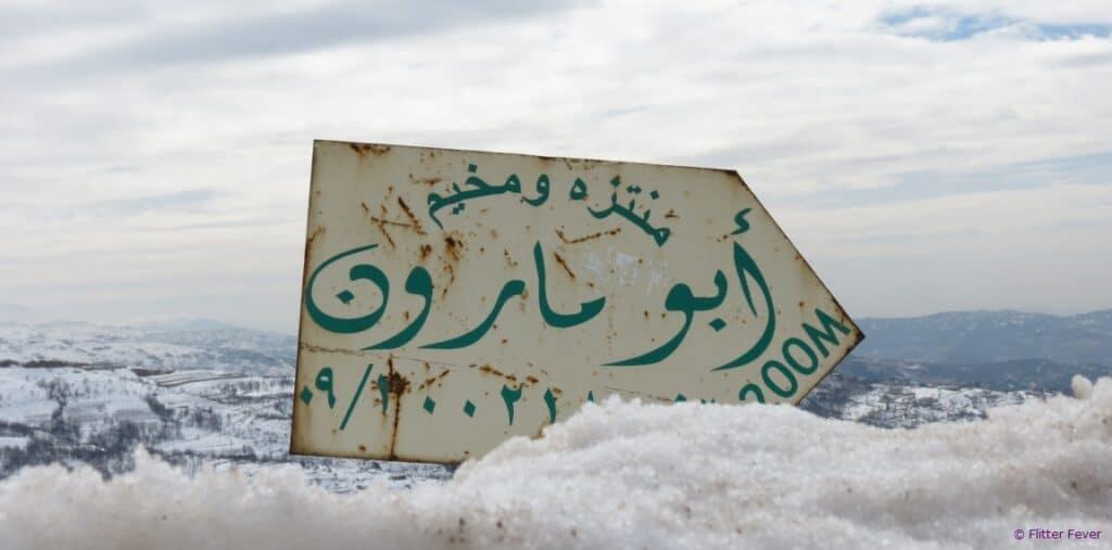 Snow in mountains Beirut Lebanon