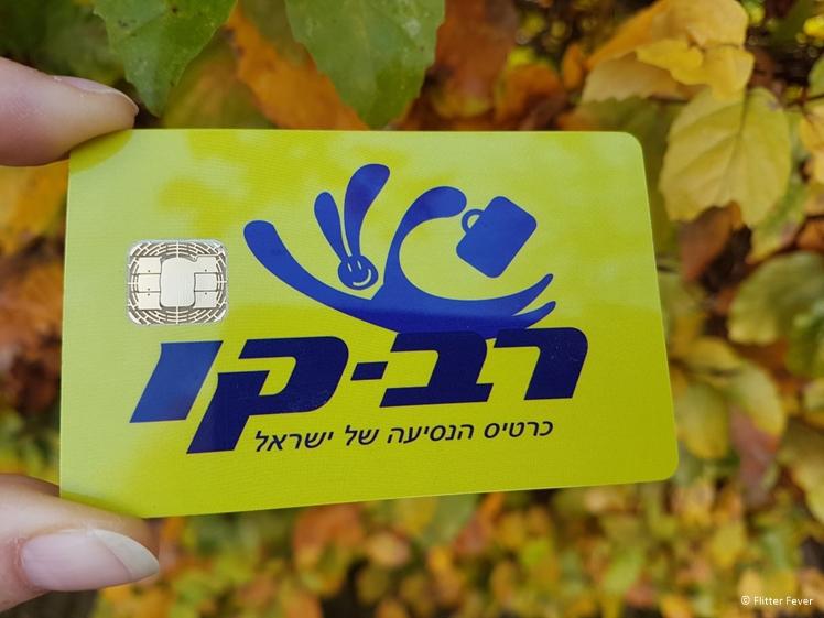 RavKav card for public transport in Israel