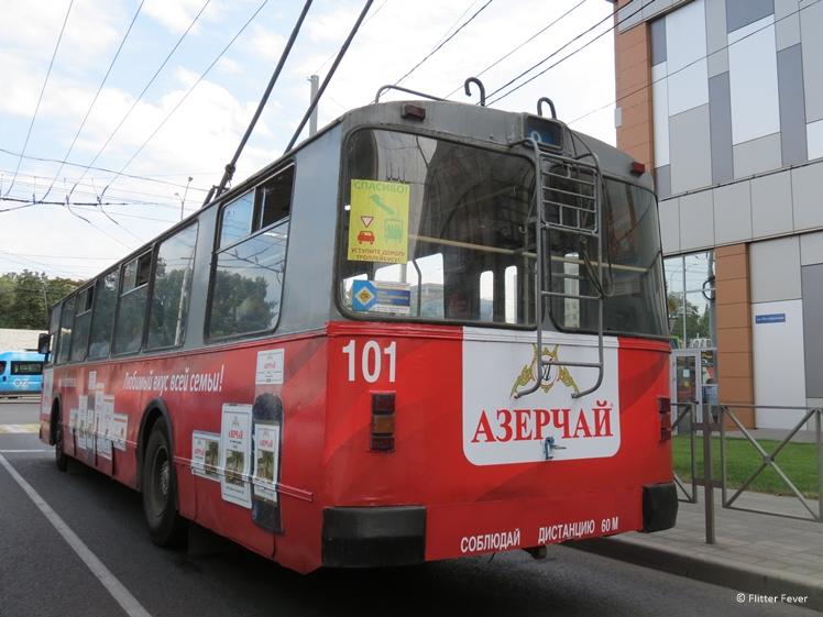 Krasnodar trolley bus