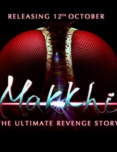 Makkhi-Flixwatcher Podcast - Image 01