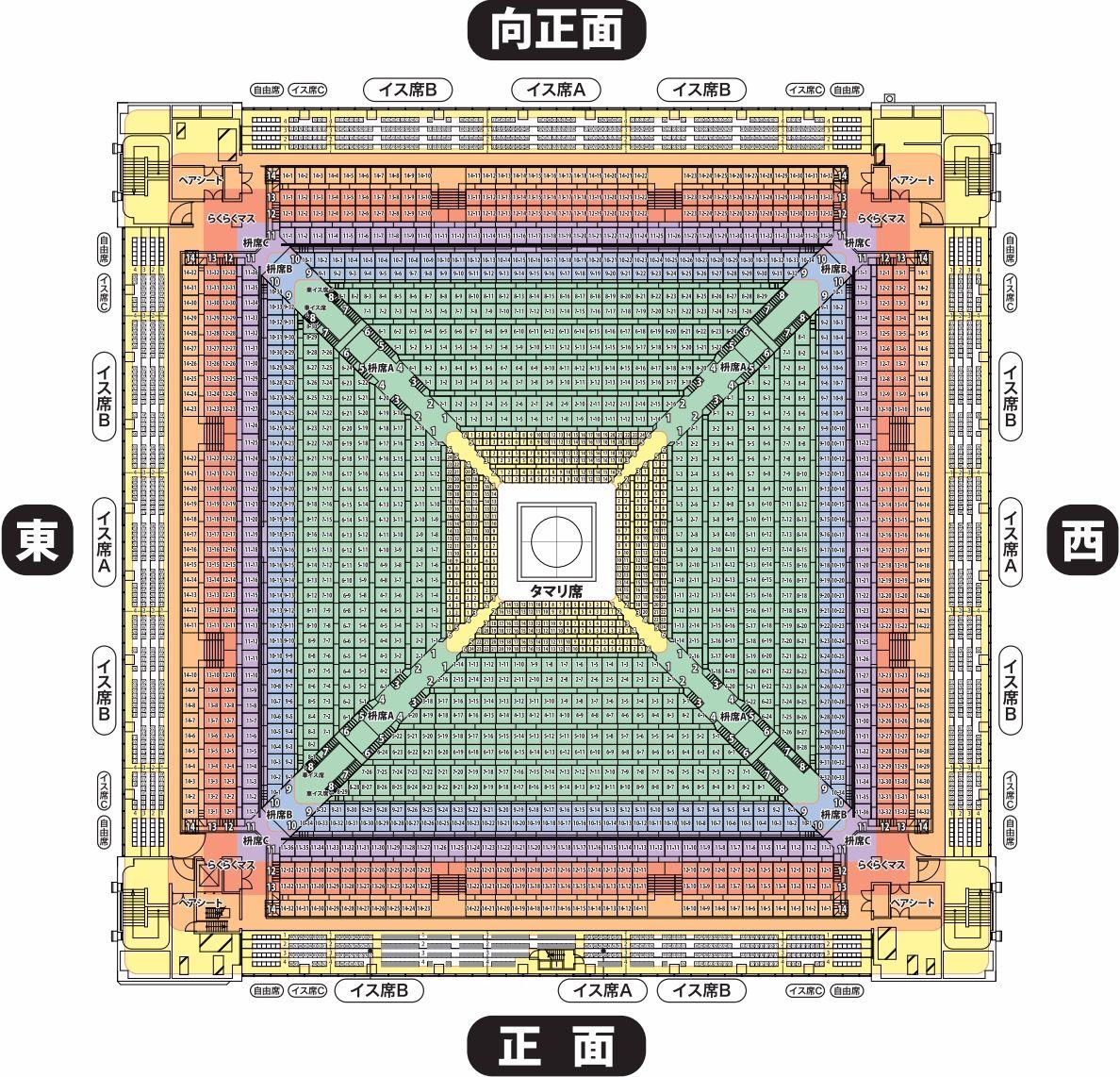 大相撲九州場所 座席表