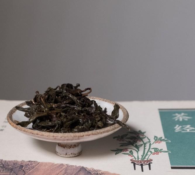 wuyishan rostad oolong - tebutik floder och berg / kinesiskt te