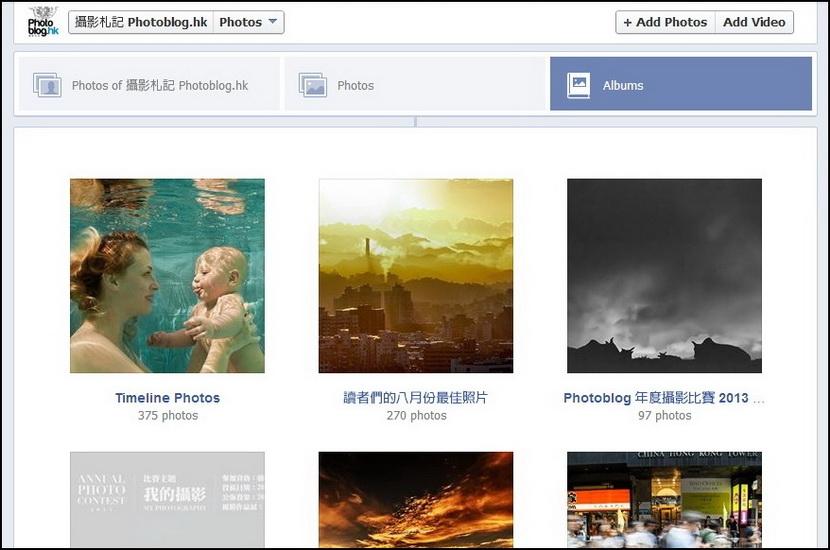 什麼尺寸的照片在 Facebook 上有最高畫質?