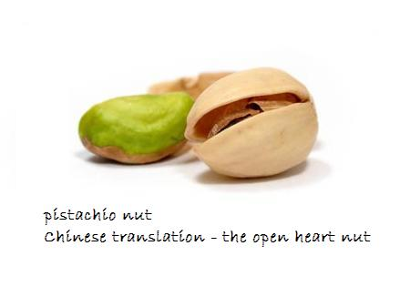 Pistachio is also called the joy nut or open heart nut in Chinese