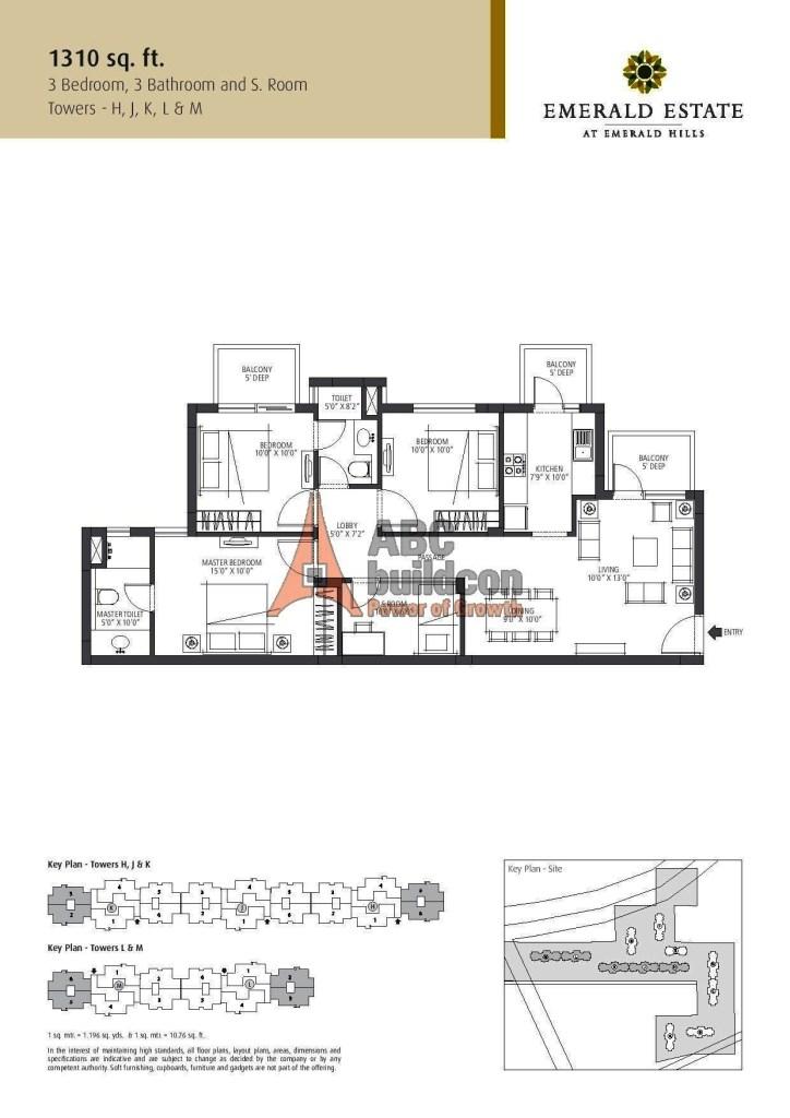 Emaar MGF Emerald Estate Floor Plan 2 BHK + S.R – 1310 Sq. Ft.