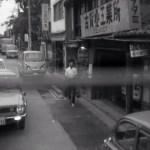 昔の畳屋の写真