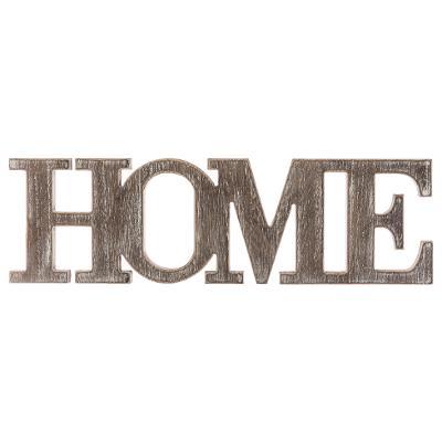 Mot A Poser Home 40 cm