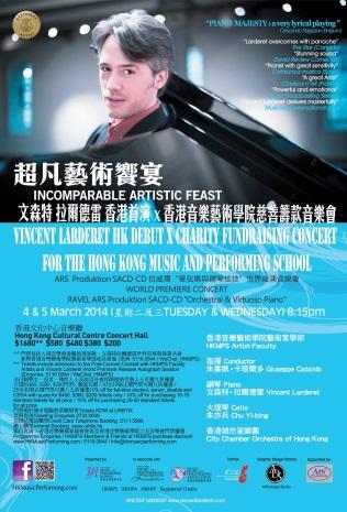 Vincent Larderet Concert Poster