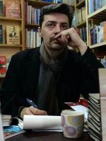 Julien Columeau author France Pakistan