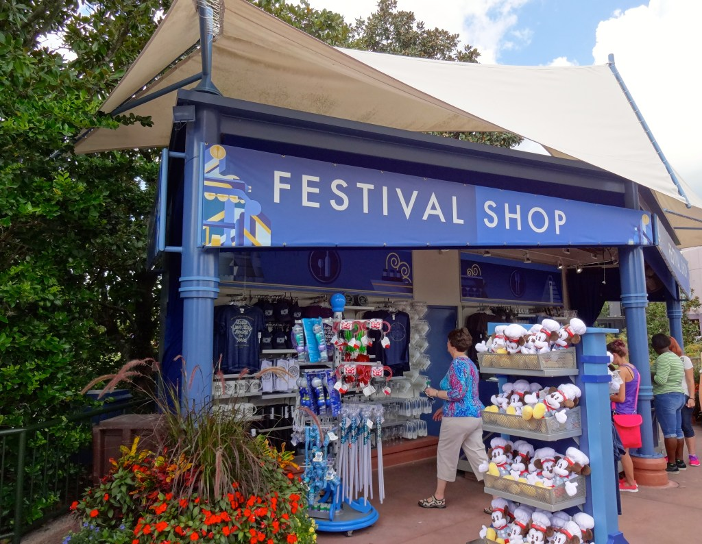Food and Wine Festival Shop