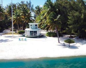 Houseboat Estate