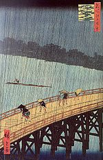 150px-Hiroshige_-_Evening_Shower_at_Atake_and_the_Great_Bridge.jpg
