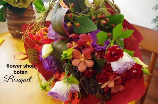 秋色のお洒落な花束♪4000円★