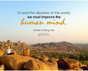 Improve the human mind.