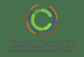 Coalition Marocaine pour la Justice Climatique