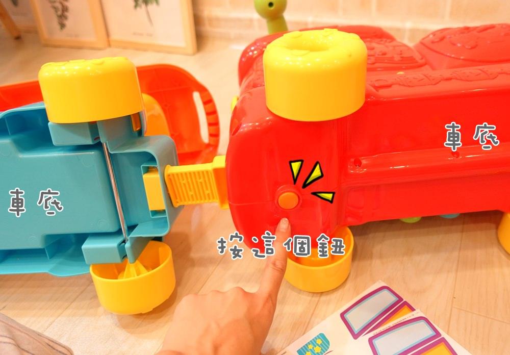 Vtech四合一歡樂積木學習車 costco必買 育兒好物 寶寶的玩具車推薦 玩具火車 積木火車 聲光積木車 英文學習 (31 ...
