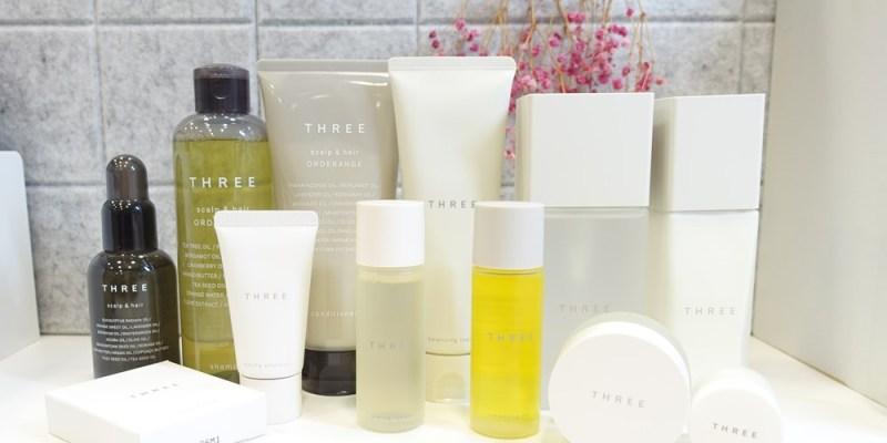 【保養】日系保養THREE--純淨透明感的精油保養品敗家紀錄