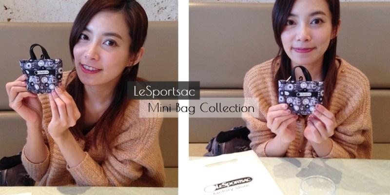【日本沖繩戰利品】我的LeSportsac迷你托特包~