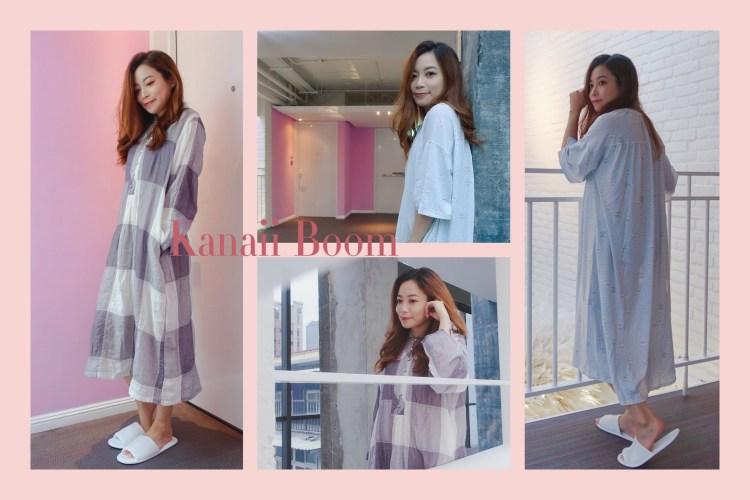 【居家】Kanaii Boom-少女心滿點,親膚舒服又可愛的日本家居服睡衣♥讓睡覺成為一件舒服的事情