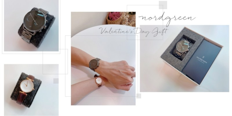 【情人節禮物】nordgreen丹麥設計文青錶款-The PIONEER 送給另一半的帥氣錶款首選