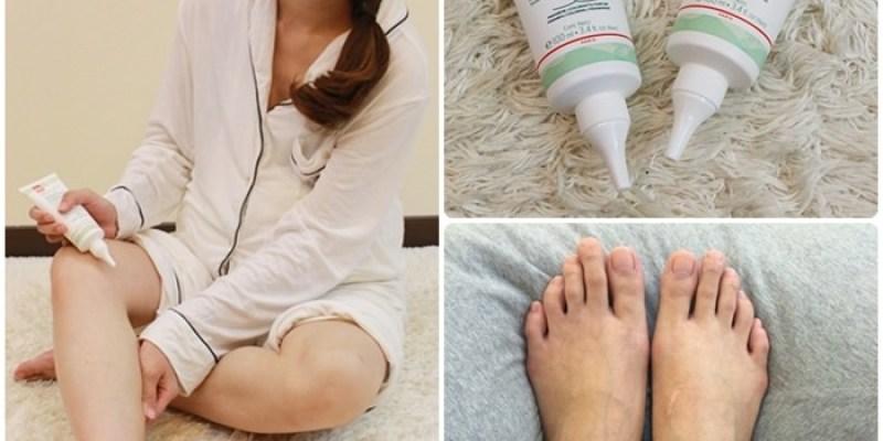 【孕婦日記】最近的消水腫方法:NUK清涼腿足按摩凝膠+日本美腿襪+舒適的睡衣