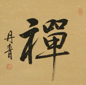 zen-character