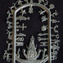 "Protection-Copacabana, Peru-Catholicism/Indigenous-Tin with multi-symbol cut-outs-3 1/4"" x 2 1/4"""