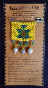 "Wins hearts from women to men-South Africa-Zulu-Beads-2 1/2"" x 2 1/2"""