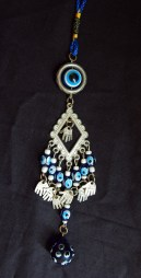Amulet with multiple hamsa, and eyes