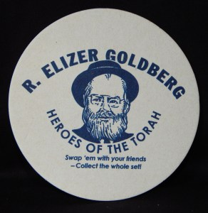 Famous Orthodox Rabbi, R. Elizer Goldberg