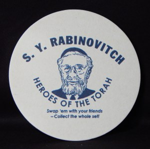 Famous Orthodox Rabbi, S. Y. Rabinovitch