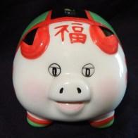 Piggy bank (front)