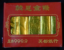 """Burned at funerals for use in the next life-China/Vietnam/United States-Buddhist-Cardboard/paper/incense-5 1/4"""" x 4"""""""