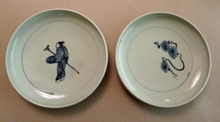 "Small plates; Kyushu, Japan Glazed porcelain, 6"" diameter, purchased new 2008."