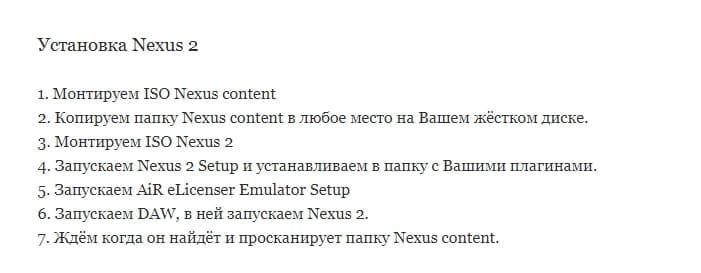 Nexus 2 플러그인의 설치