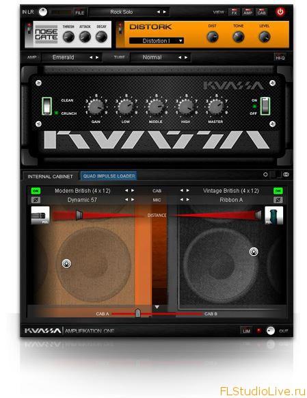 Скачать VST плагин для FL Studio Kuassa Amplifikation One v1.2.6 VST