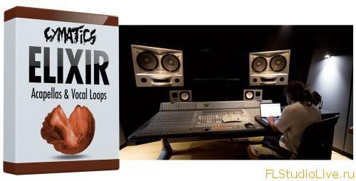 Скачать сэмплы Cymatics ELIXIR Acapellas And Vocal Loops WAV MiDi
