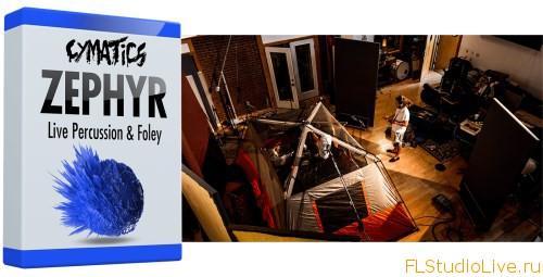 Скачать сэмплы Cymatics ZEPHYR Live Percussion And Foley WAV