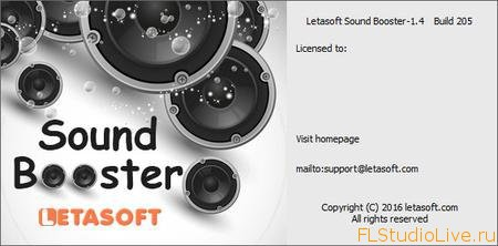 Letasoft Sound Booster 1.4 Build 205