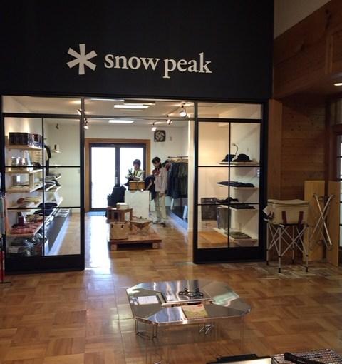 スノーピーク奥日田店がプレオープンだったので行ってきたよ