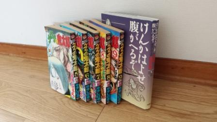 MizukiBooks