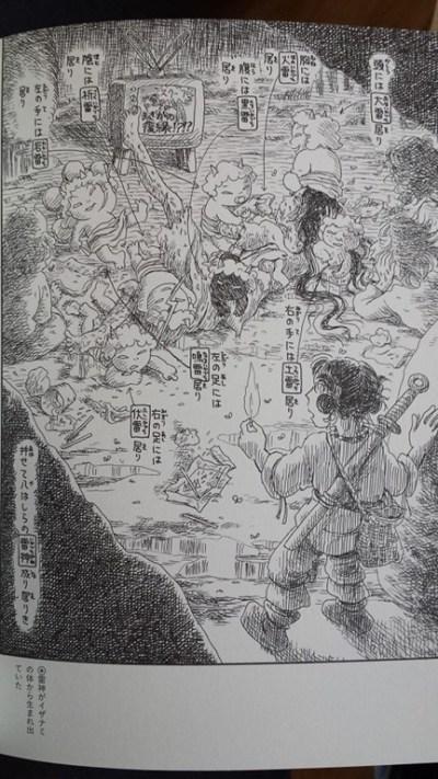 イザナギにまとわりつく雷神(ぼおるぺん古事記)