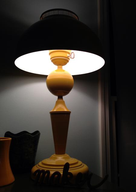 60's yellow metal lamp